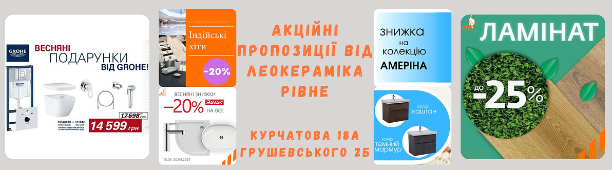 Official Newsletter, копия.png