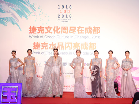 Week of Czech culture in Chengdu 2018