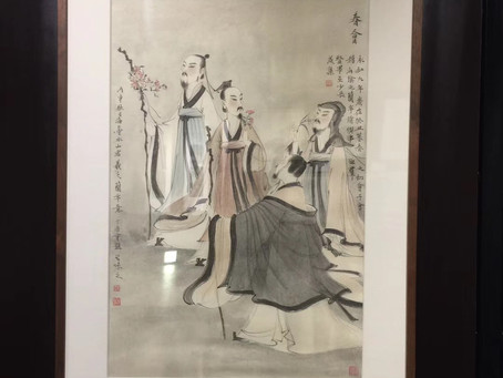 Contemporary Chinese Painting Art Exhibition