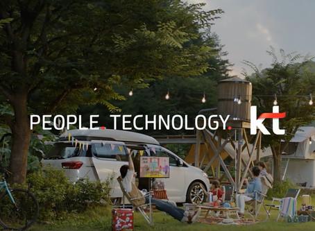 KT광고차량 하이리무진