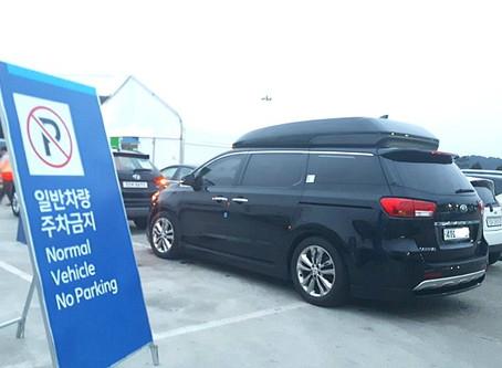 평창올림픽 폐막식 VIP 리무진의전(경포 스카이베이호텔&강원랜드 순회)