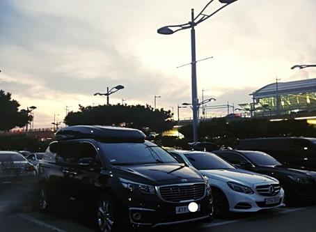 외국 VIP 인천공항픽업