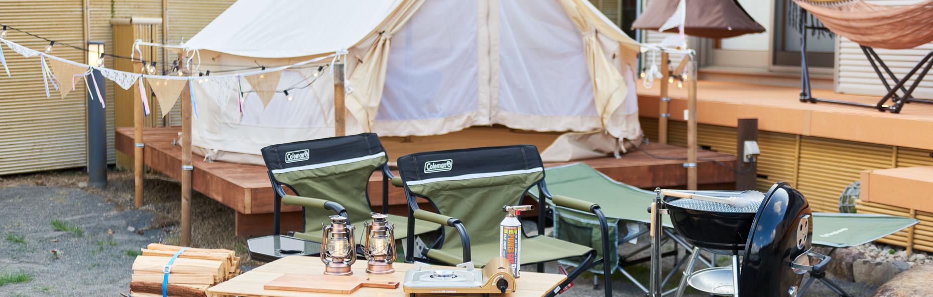 キャンプスペース