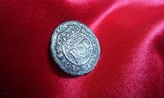Sobre D. Pedro II, que aprisionou o seu irmão em Sintra, o Rei D. Afonso VI