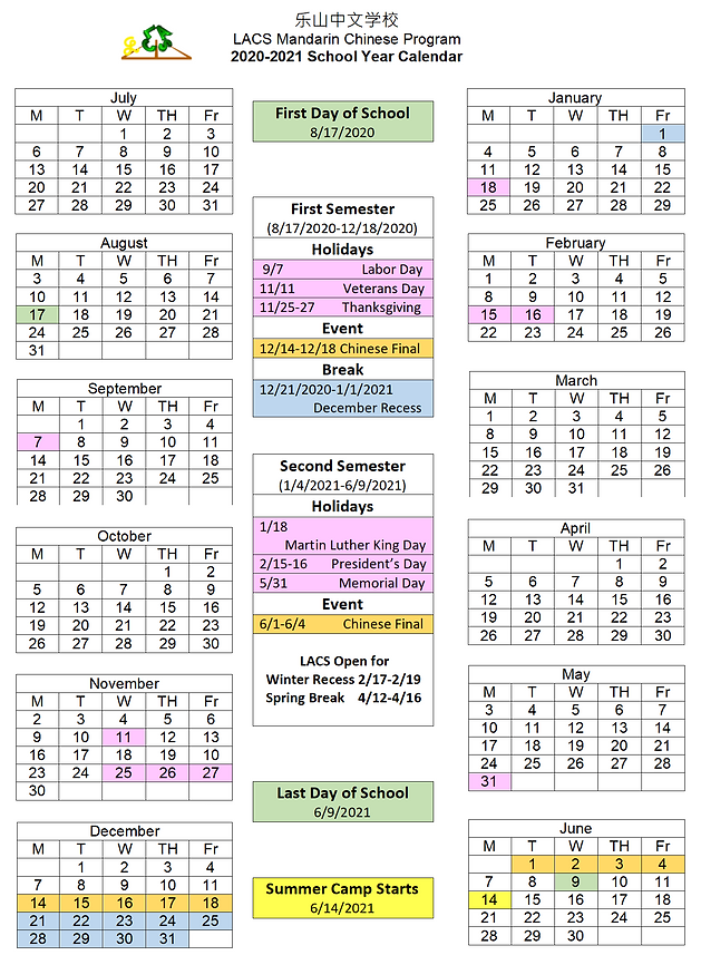 Afterschool 2020-2021 calendar.png