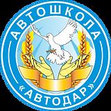 логотип оригинал.png