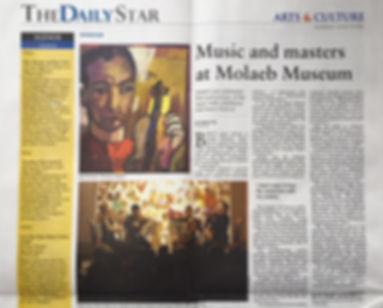 Molaeb Festival, The Daily Star