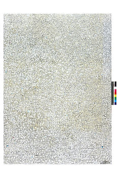 Jamil Molaeb 230x165 cm