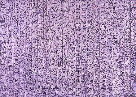 Jamil Molaeb 158x220 cm