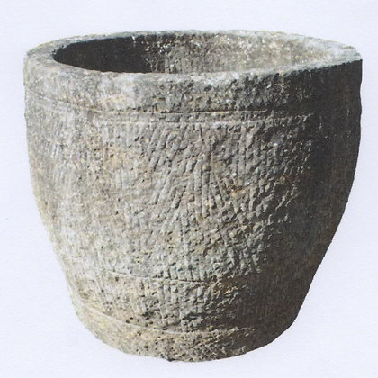 Early 20th Century Granite Water Pot from China