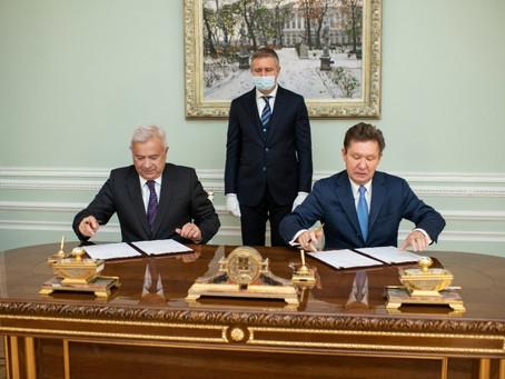 «Газпром» и «Лукойл» согласовали условия освоения двух месторождений в НАО