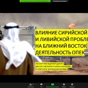 Мастер-класс Фархада Ибрагимова