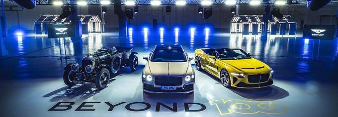 Bentley к 2030 году будет выпускать только электрические модели