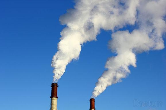 Новая цель по снижению выбросов