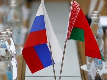Россия и Белоруссия договорились о ценах на газ