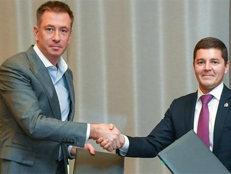 СИБУР и ЯНАО подписали соглашение о сотрудничестве