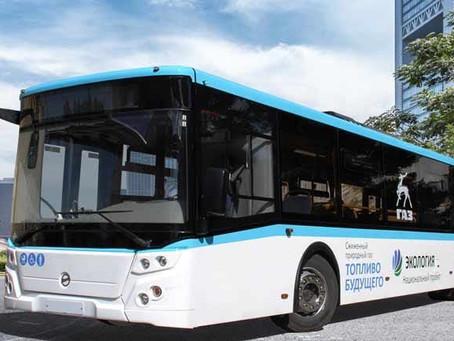 ГАЗ начал производить автобусы на СПГ