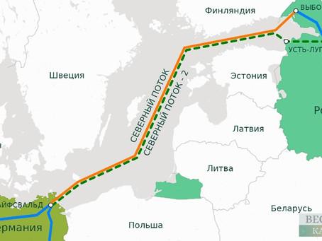 Германия приняла решение в пользу Северного потока-2