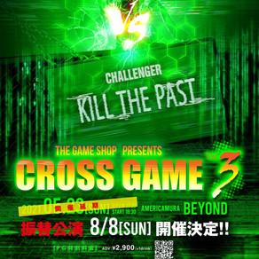 【CROSS GAME Vol.3公演延期について】