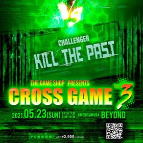 CROSS GAME vol.3開催決定!