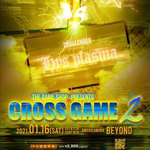 CROSS GAME vol.2開催!