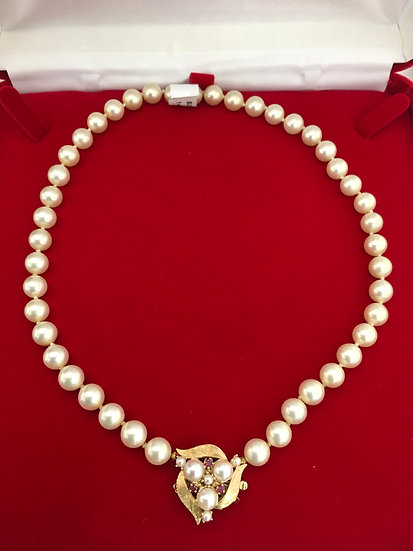 Ruby Pearl Necklace with 14k Gold Clasp