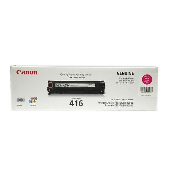 Canon CART 416C (1.5k pgs) Consumables