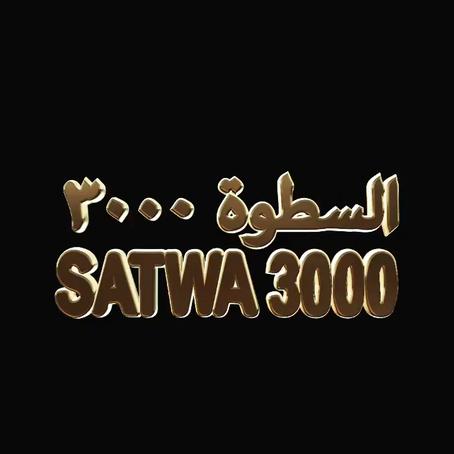 Satwa 3000 Brings Street Culture To D3.