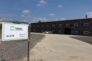 tmec factory.jpg