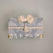 カルトナージュ|福井県鯖江市Atelier Clair ange (アトリエ クレールアンジュ)|フラワーアレンジメント教室
