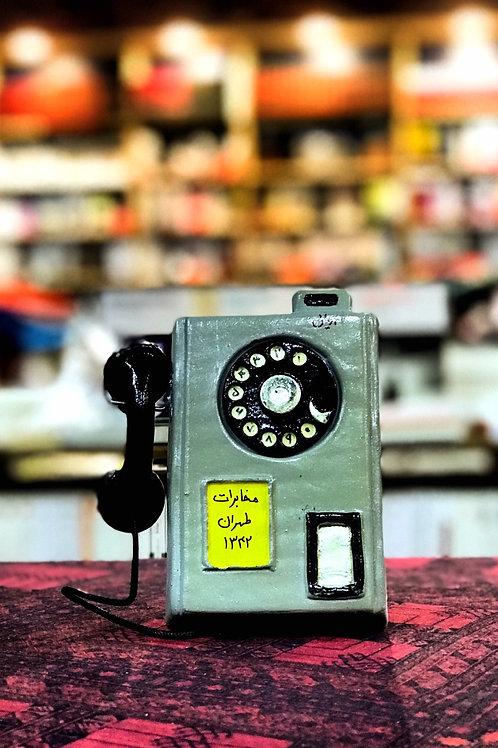 تلفن عمومى