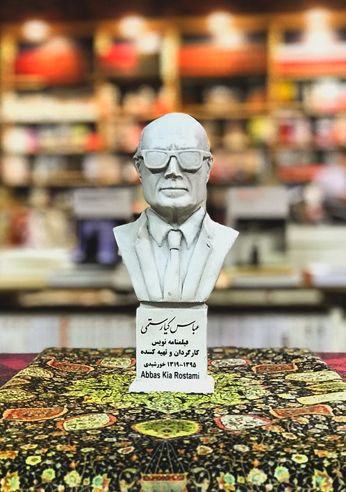 Statuette Abbas kia Rostami