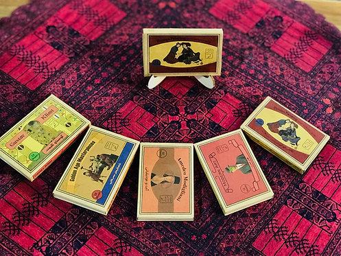 12 petites cartes postales
