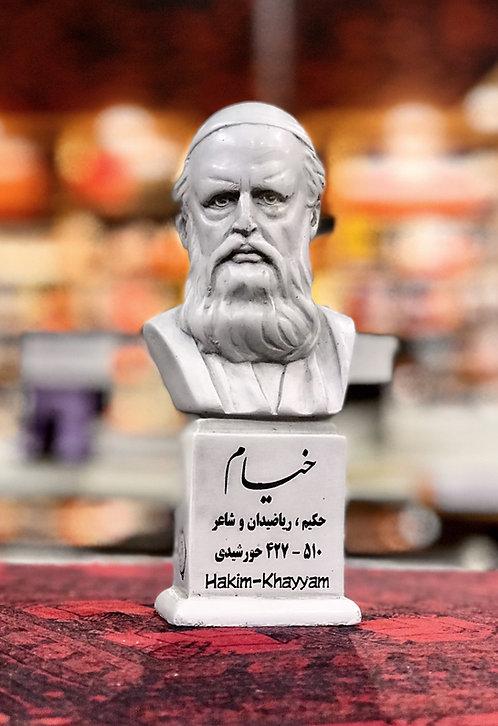 Statuette Hakim-Khayyam