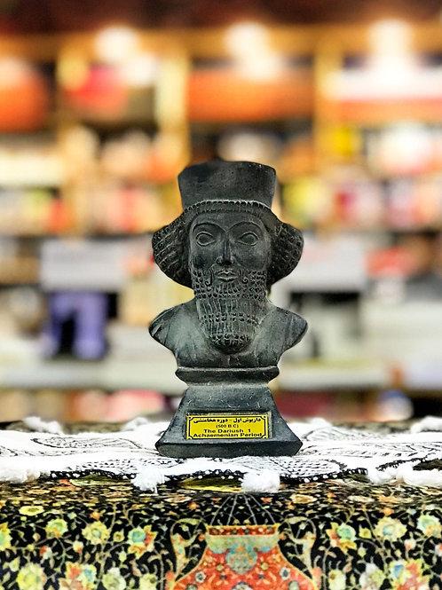 مجسمه سيمانى داريوش اول