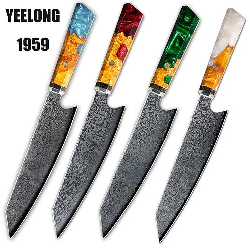 Japanese Damascus Steel Knife