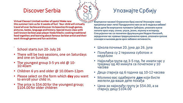 discover serbia.jpg