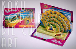 PEACOCK | POP UP GREETING CARD