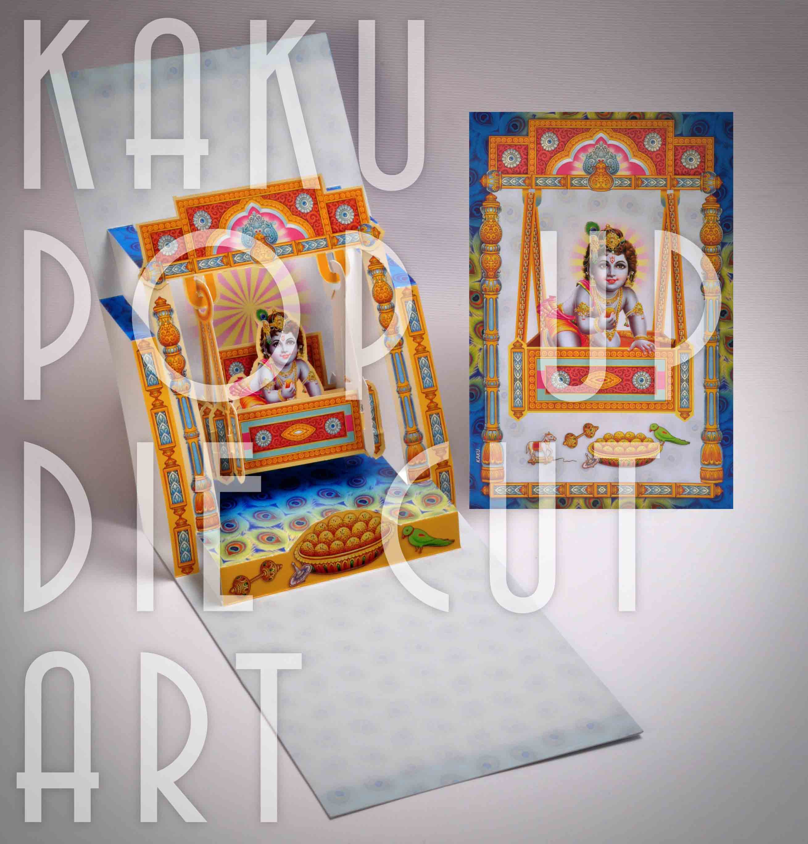 LORD KRISHNA | SWING POP UP CARD