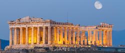 Athènes Hier et Aujourd'hui