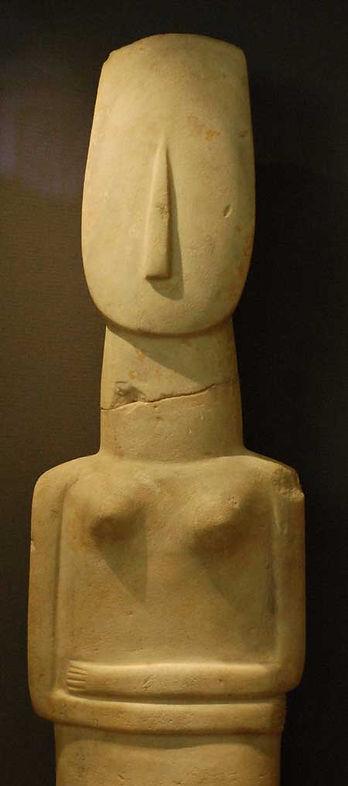 Athènes Hier et Aujourd'hui - musée Cycladique