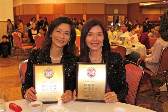 Received 5-year award for teaching at Silicon Valley Chinese School.