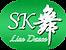 SK_Logo_150x113.png