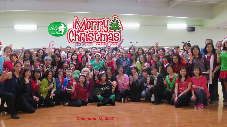 2017 Christmas Party