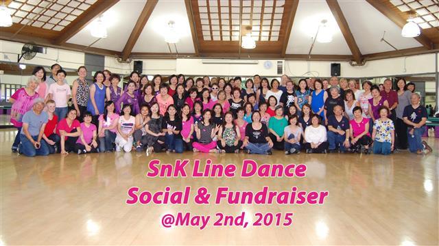 SnK Social & Fundraiser