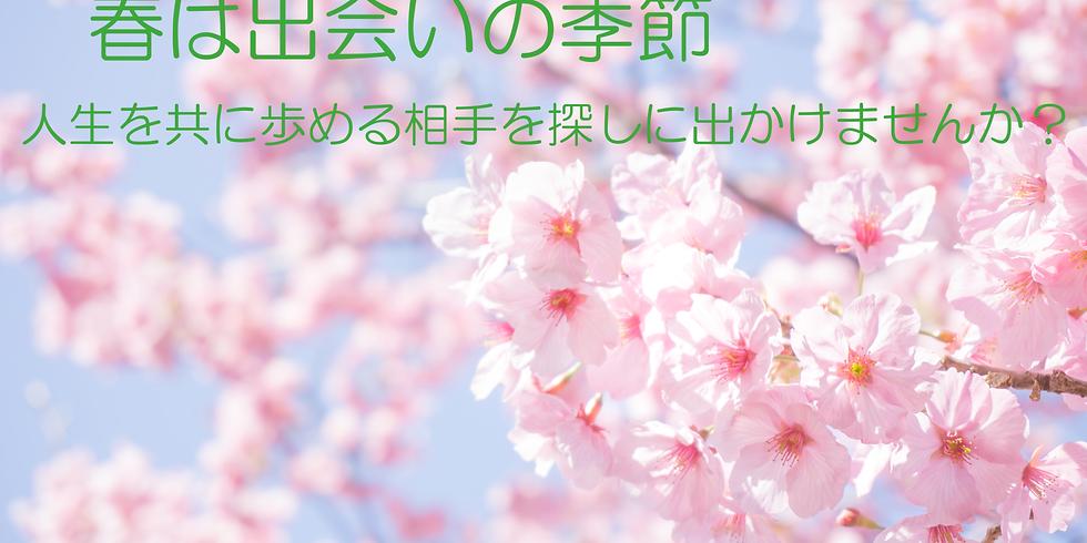お花見 de 会いBBQ!