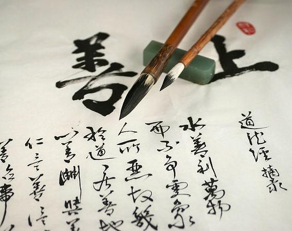 китайский.jpg