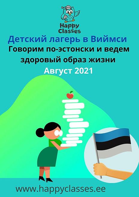 Register at www.reallygreatsite.com.jpg