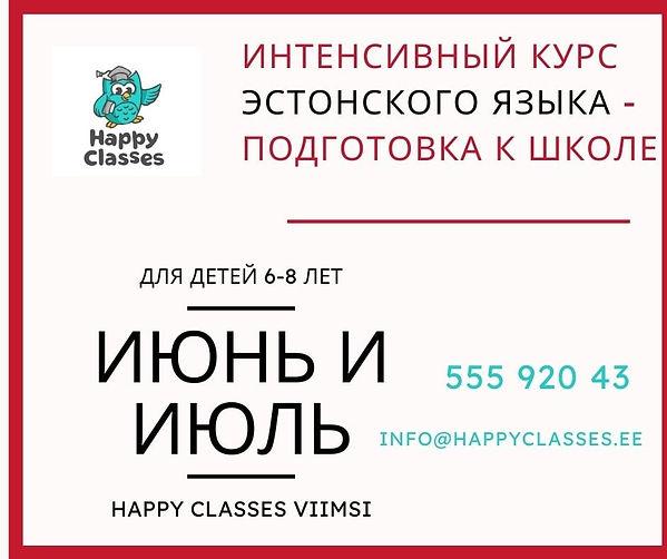 186522341_529776525099267_55245326382282