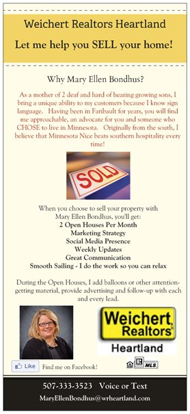 Realtor Rack Card